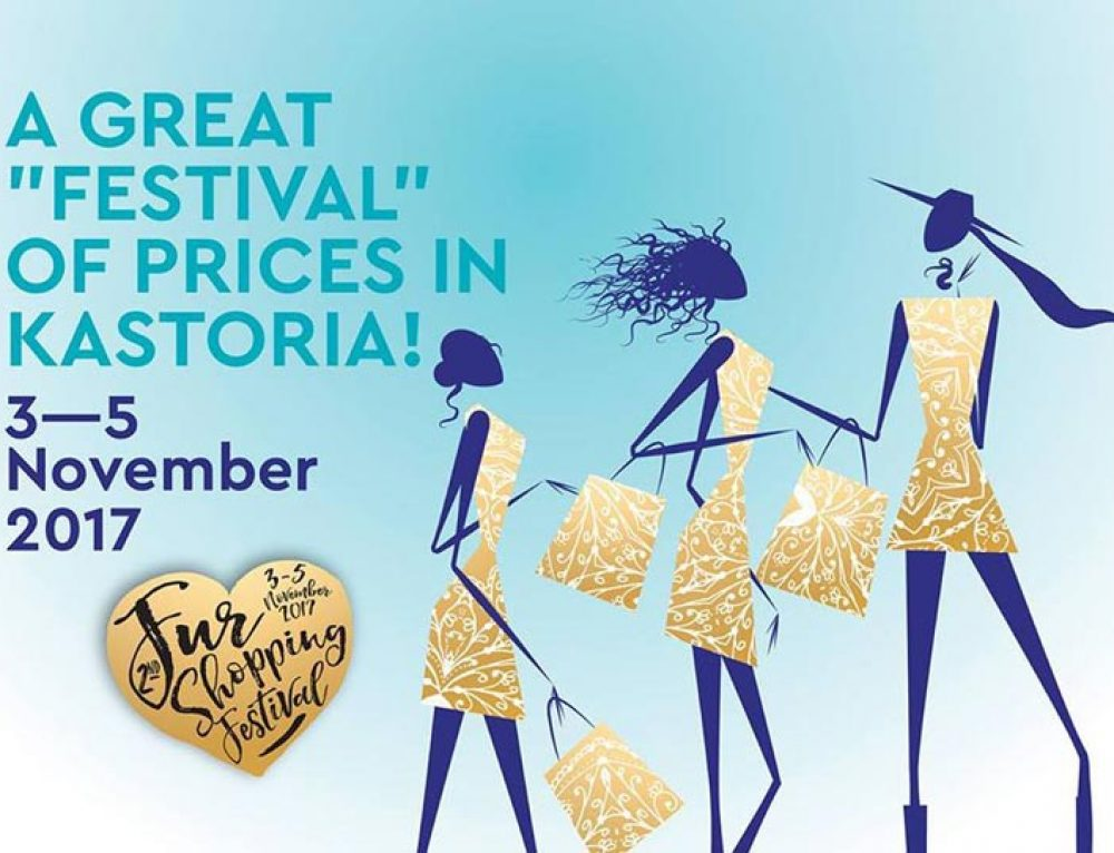 2nd Fur Shopping Festival Of Kastoria 3-5/11/2017
