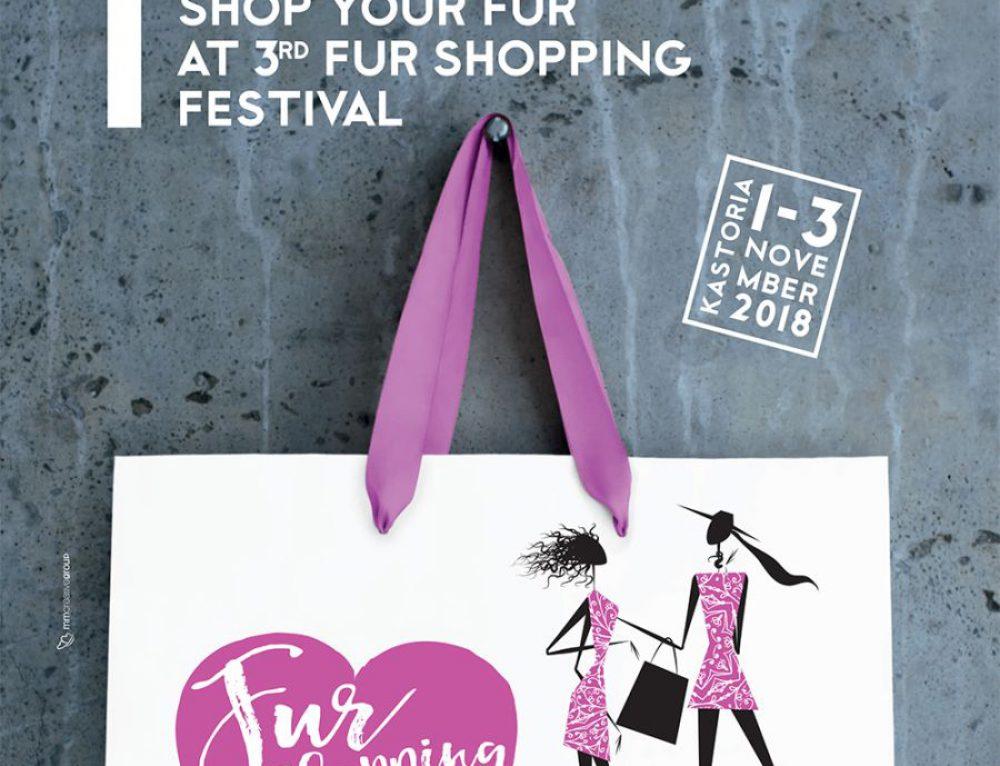 3rd Fur Shopping Festival Of Kastoria 1-3/11/2018